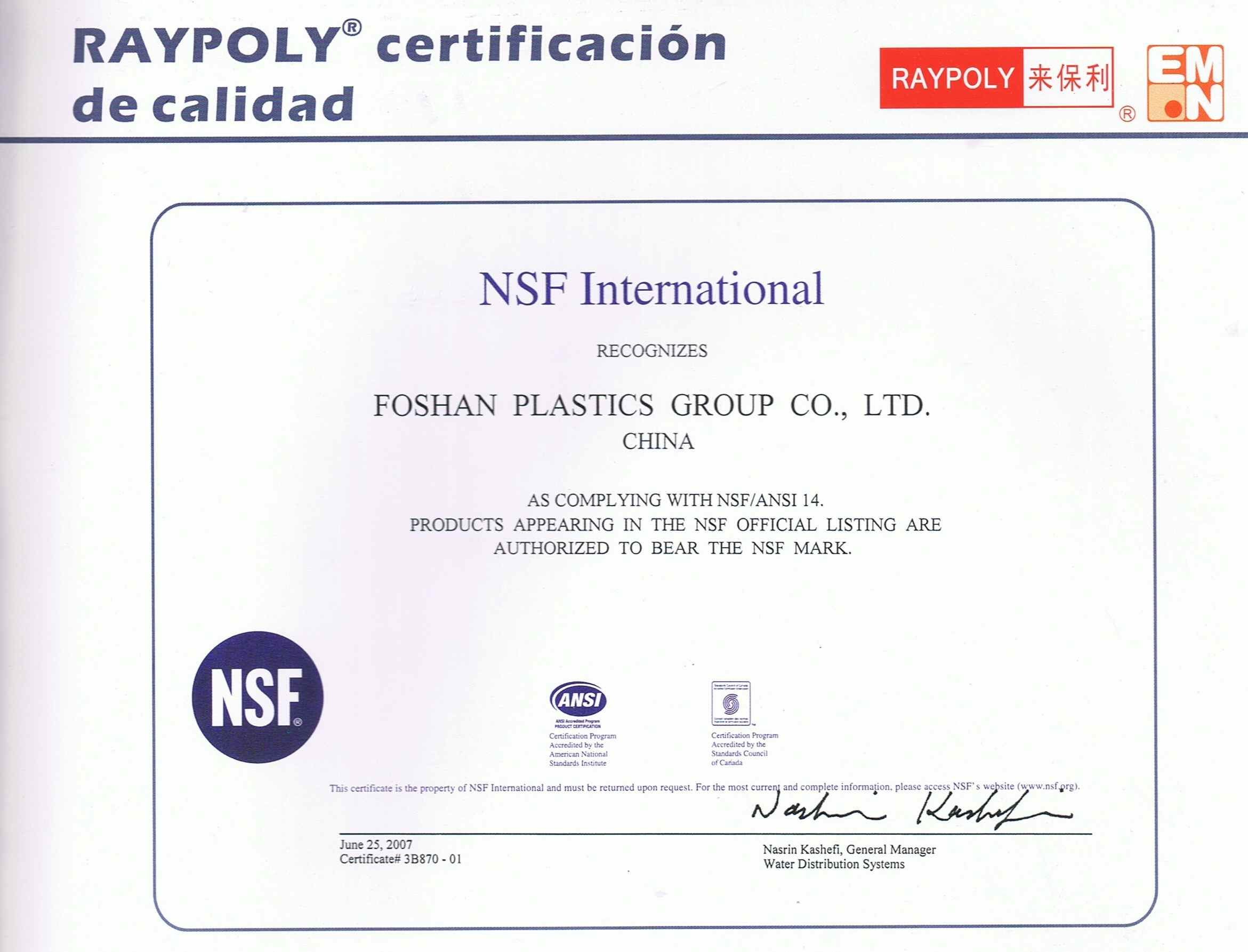 Certification of Quality for PEX Pipe in Costa Rica